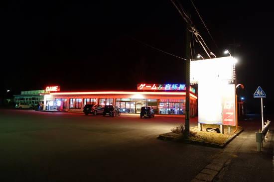0125オートレストラン巡り (1).JPG