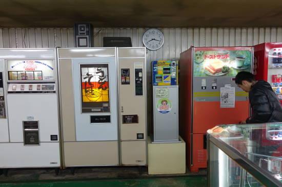 0125オートレストラン巡り (12).JPG