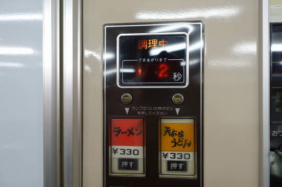 0125オートレストラン巡り (14).JPG