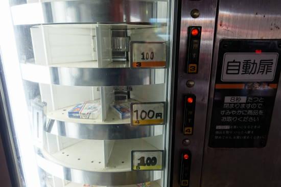 0125オートレストラン巡り (19).JPG