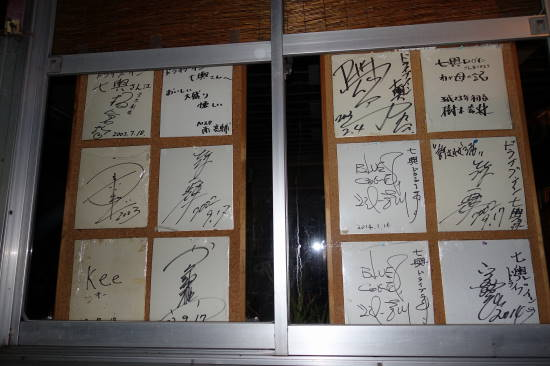 0125オートレストラン巡り (21).JPG