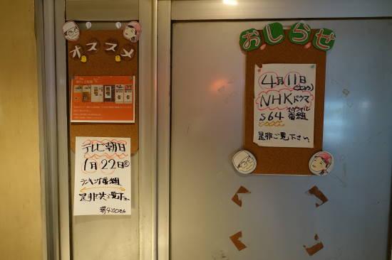 0125オートレストラン巡り (22).JPG