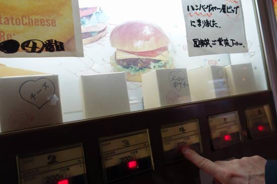 0125オートレストラン巡り (23).JPG