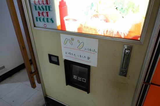 0125オートレストラン巡り (24).JPG